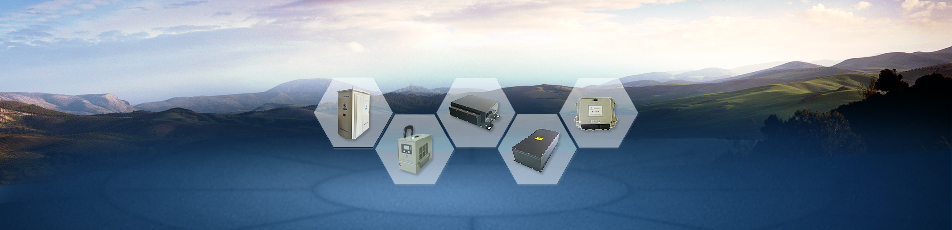 New Energy Systems and Components